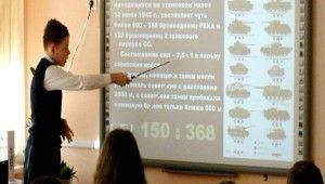 Антаков_Туймазы