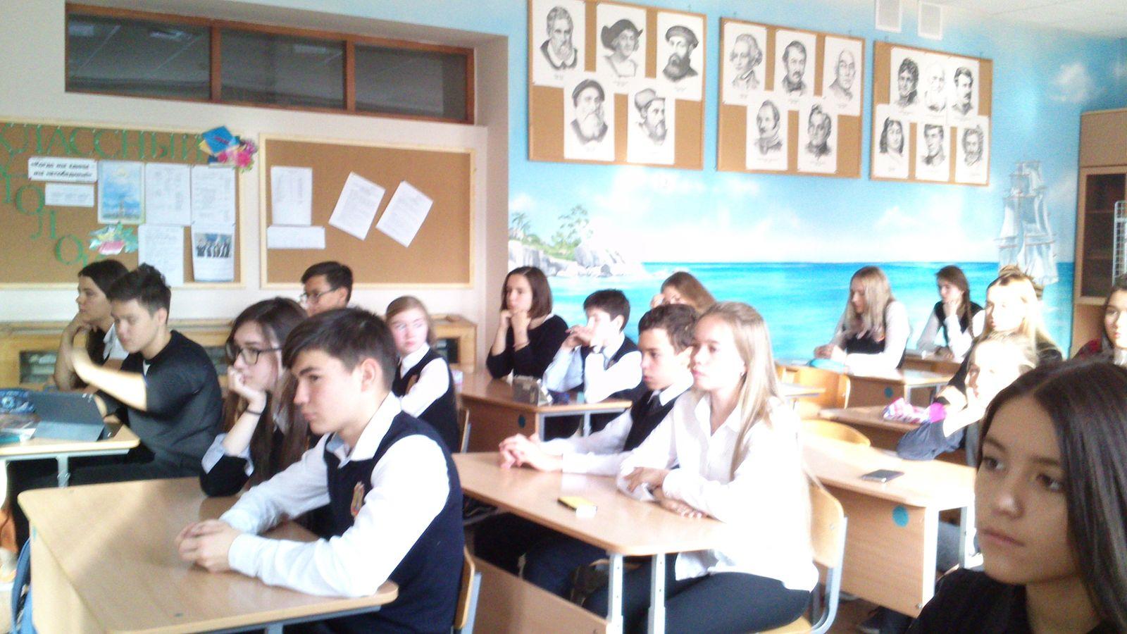 Методическая разработка классного часа для 10 класса. Тема «Знакомство с классом»