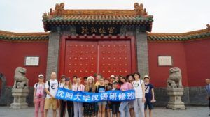 на входе в императорский дворец